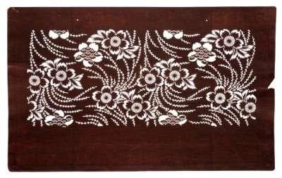 'Sakura' (Cherry Blossom) pattern