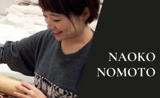 Naoko Nomoto: Silver Studio grasspaper stencils