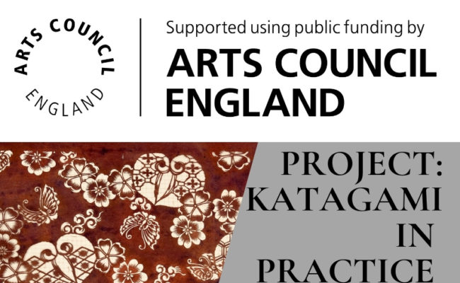 Funded Project: Katagami in Practice (2016-18)